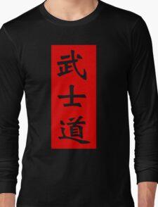 Bushido Kanji Long Sleeve T-Shirt