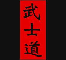 Bushido Kanji Unisex T-Shirt