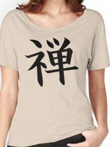 Zen Kanji Women's Relaxed Fit T-Shirt