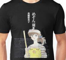 Maison Ikkoku Unisex T-Shirt