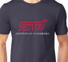 Subaru Tekunika Intānashonaru  Unisex T-Shirt