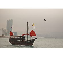 Junky Boat Photographic Print
