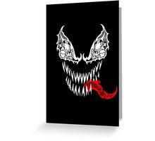 Tribal Venom Greeting Card