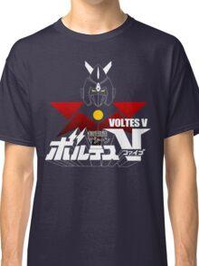 JAPAN CLASSIC RETRO ANIME ROBOT VOLTES V FIVE  Classic T-Shirt