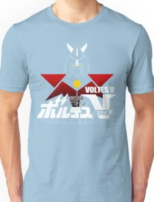 JAPAN CLASSIC RETRO ANIME ROBOT VOLTES V FIVE  Unisex T-Shirt