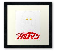 JAPAN CLASSIC SUPERHERO TOKUSATSU MEGALOMAN  Framed Print