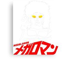 JAPAN CLASSIC SUPERHERO TOKUSATSU MEGALOMAN  Canvas Print