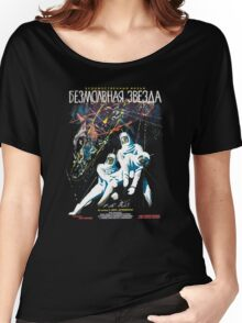 Mission to Venus Women's Relaxed Fit T-Shirt