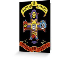 Appetite For Eternia Greeting Card