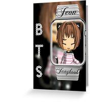 Jungkook Chibi Greeting Card