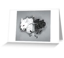 Ghost Wings Greeting Card