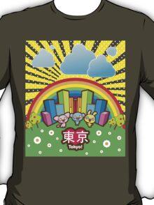 Love Tokyo! T-Shirt