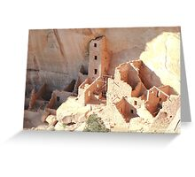 Square Tower House Study 2 Greeting Card