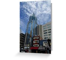 reflective building Greeting Card