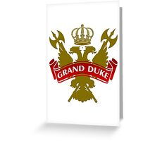 The Grand Duke Coat-of-Arms Greeting Card