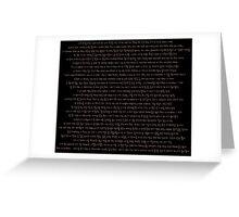 Cypher PT3 - BTS Greeting Card