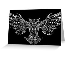 OWL – Go find your wings and fly Greeting Card