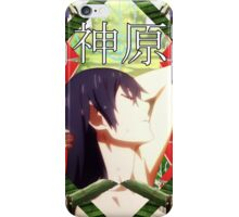 Kanbaru Wave α iPhone Case/Skin