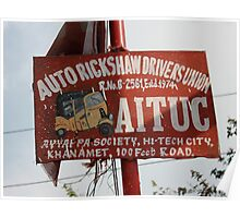 Auto Rickshaw Association Sign Poster