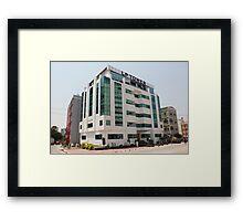 LP Building Framed Print
