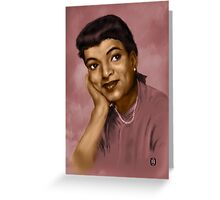 IN LOVING MEMORY of RUBY DEE  Greeting Card