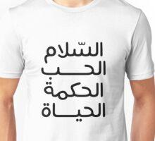 Love | peace | wisdom | life in Arabic Unisex T-Shirt