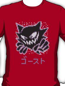 Haunter / ゴースト T-Shirt