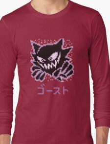 Haunter / ゴースト Long Sleeve T-Shirt