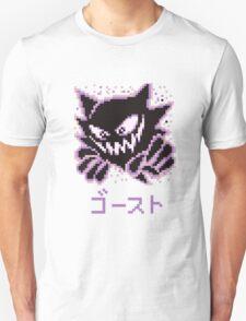 Haunter / ゴースト Unisex T-Shirt