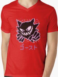 Haunter / ゴースト Mens V-Neck T-Shirt