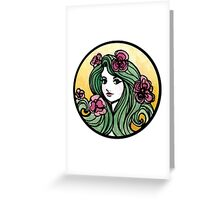 Summer Smile Greeting Card