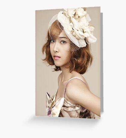 Jessica Jung SNSD Girls' Generation KPOP Greeting Card