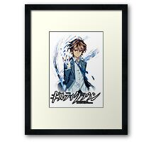 guilty crown shu pulling the void  Framed Print
