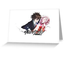shu holding inori from guilty crown  Greeting Card