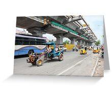 Street Scene Cybercity Greeting Card