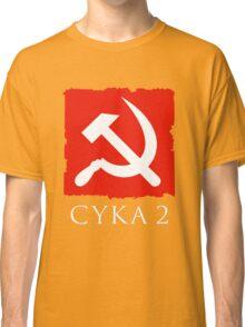 Cyka 2 - Dota 2 Classic T-Shirt