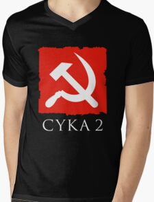 Cyka 2 - Dota 2 Mens V-Neck T-Shirt