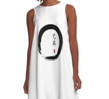 """Brother"" Chinese characters and Enso Circle A-Line Dress"