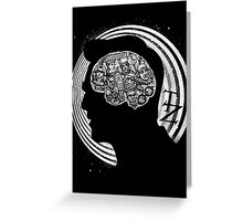 A Dimension Of The Mind Greeting Card