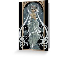 The Moon And Stars Greeting Card