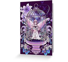 Trapped in Another World Greeting Card