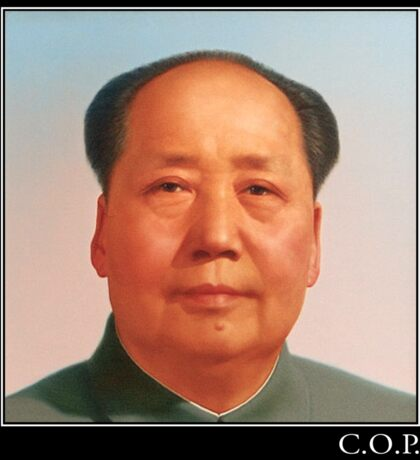 Mao Sticker