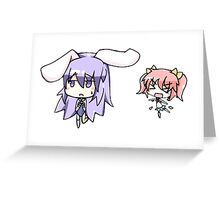 Cute Bunny Suit Girl Greeting Card