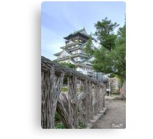 Himeji Castle fenced in Canvas Print
