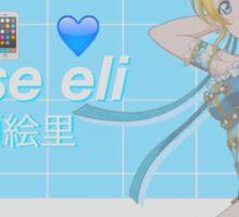 ELI AYASE Sticker