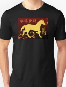 happy chinese new year : year of the horse T-Shirt