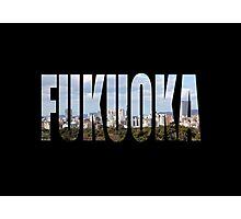 Fukuoka Photographic Print
