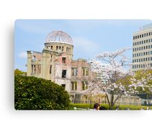 Japan, Honshu, Hiroshima, Peace Memorial Park for atomic bomb of 6 august 1945 Metal Print