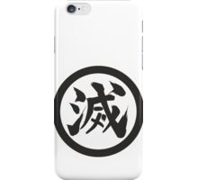 Ryuball !!! iPhone Case/Skin