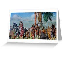 Hawaiian Scenes Greeting Card